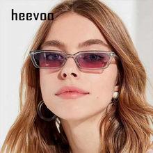 نظارة شمسية كلاسيكية صغيرة فاخرة للنساء بتصميم عين القطة نظارات شمسية للنساء نظارة شمسية نظارات شمسية للسيدات نظارات شمسية بتصميم كلاسيكي