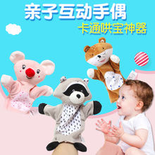 Животные для младенцев ручная марионетка розовая коала тканевая