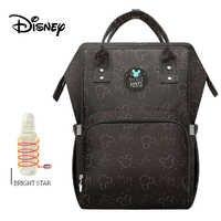 Детские сумки для подгузников Disney, водонепроницаемые сумки для детских подгузников с подогревом через USB, сумка для коляски с изоляцией, вме...