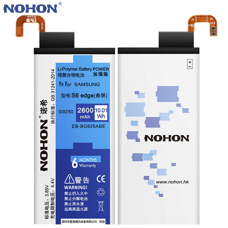 NOHON لسامسونج غالاكسي S6 S6edge S7 S7 حافة S4 I9500 I9505 G935 G935F G925F G920 G920F استبدال Batarya شحن أدوات