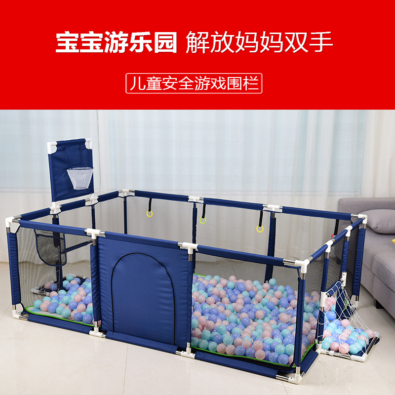Fabric Children's Game Fence Tent Baby Toddler Safety Exploded Hard Toy Ball Pool