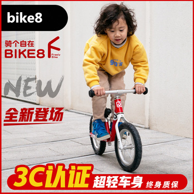 Balance Bike Scooter-Toy Walker Pedals Children Car 2-Years-Old Professional Without title=