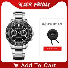 2020 Seagull Mens Watch Top Brand Casual Sports Chronograph Manual Mechanical Watch Mens Fashion Business Watch 816.22.6088