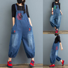 Women Denim Jumpsuit Strap All-match Wide Leg Pants Vintage Pockets Bloomers Loose Rompers Big Size Drop Crotch jean Overalls(China)