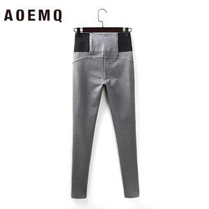 Image 2 - AOEMQ Fashion Cotton Soft Flat Pants 2 Colors Casual Sports PE Class Wear Pencil Pants Trousers Elastic Force Slim Pants