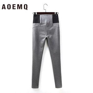 Image 2 - AOEMQ moda pamuk yumuşak düz pantolon 2 renkler rahat spor PE sınıf aşınma kalem pantolon pantolon elastik kuvvet ince pantolon
