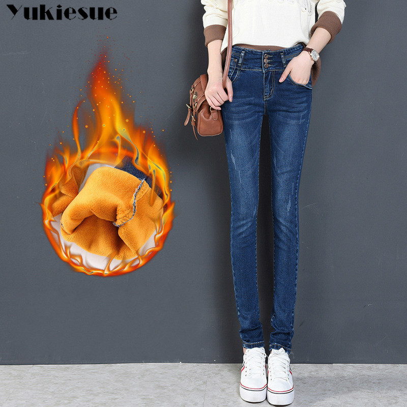 Autumn Winter Jeans For Women High Waist Skinny Warm Thick Jeans Women's High Elastic Plus Size Stretch Jeans Velvet Plkus Size