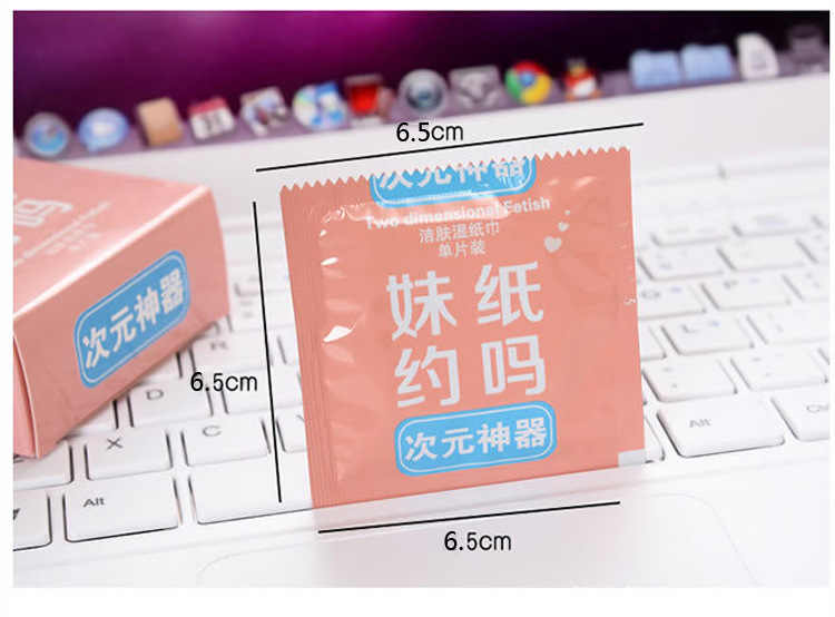 Suche Ke Liefern Kreative Tragbare Nass Wischen Nicht Kondom Fall von Papier Handtuch Lustige Nützliche Produkt Papier Handtuch 5- stück Pack