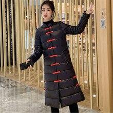 Slim-fit cotton women's long section cotton jacket 2019 new down cotton pad women's winter coat