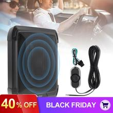10 дюймов 600 Вт тонкий автомобильный аудио активный автомобильный сабвуфер под сиденье динамик бас стерео динамик низкий уровень искажений усилитель