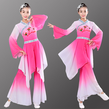 цена на Chinese style outfit women new style hmong elegant fan dance costume national wind dance performance clothing