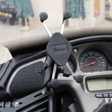 スクーターオートバイブレーキ/クラッチ貯水池ベース携帯電話マウントホルダースタンド 4 5.5 インチ携帯電話と gps