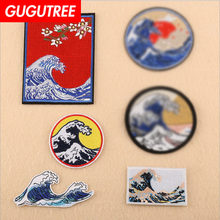 GUGUTREE embroidery sea wave patch animal cartoon patches badges applique patches for clothing DK-14(China)