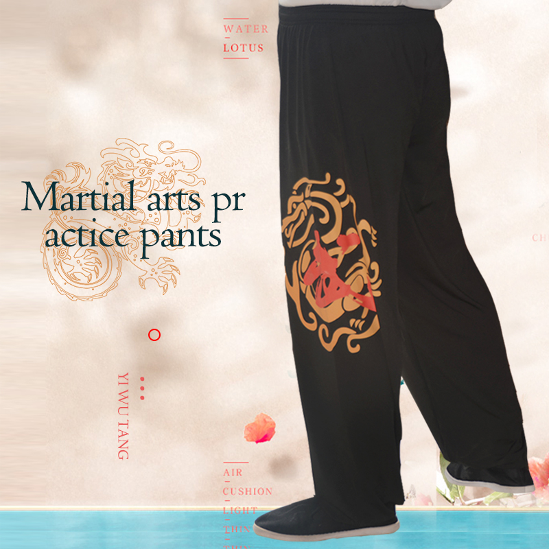 yiwutang Martial arts kung fu pants Taichi and Wushu pants for women and men new style Exercise and running training