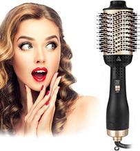 Profesyonel bir adım saç kurutma makinesi fırçası hacim 2 in 1 bigudi ve düzleştirici pürüzsüz kıvırcık negatif iyon sıcak hava fırçaları salon