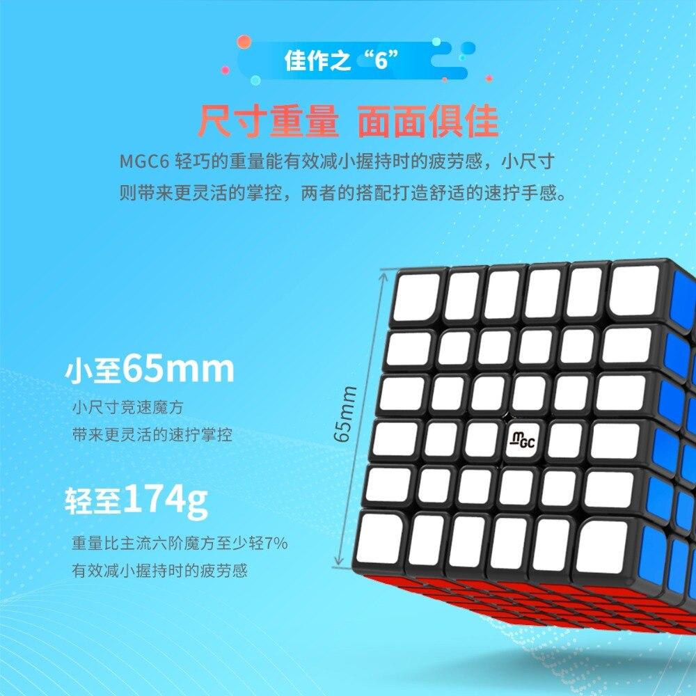 8105-MGC六阶魔方详情图_07