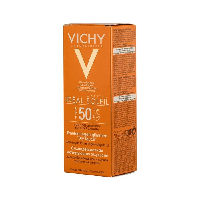 Vichy Capital Ideal Soleil Emulsion SPF 50 50m