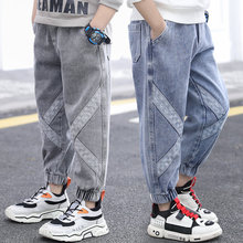 Spring Autumn Kids Boy Cargo Jeans Loose Style Baby Denim Sport Pant for Boys Cargo Jean Pants Child Casual Trousers Gray Blue