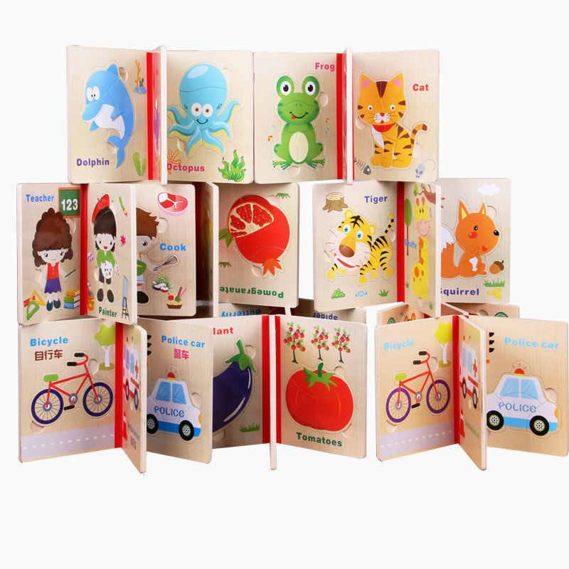 משלוח חינם לילדים פאזל עץ ספר צעצוע, ילדים חינוכיים חידות יתרון מוקדם אימון פאזל צעצוע