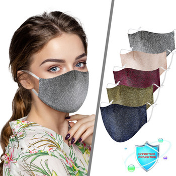 Pure Color mask Cloth Face Mask Reusable Face Shield Windproof Face Shield Breathable Washable Mouth Mask mondmaskers Mascherine image