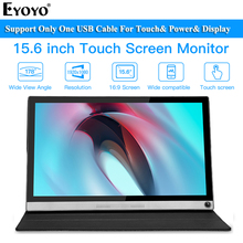 Eyoyo IPS Portable 15.6'' LCD Touch Screen gaming Monitor FH