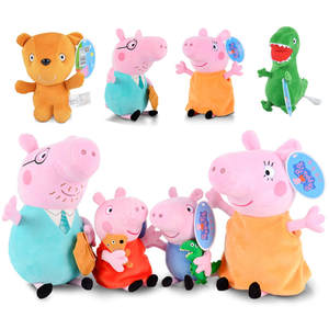 Peppa Pig Dolls Pig-Toys-Set Plush-Toy Gift Stuffed George Christmas Party Girl Family
