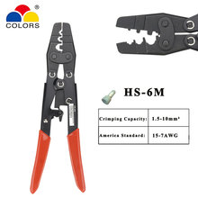 цена на HS-6M Crimping tools pliers for non-insulated terminals Japanese style MINI-TYPE CRIMPING PLIER terminals crimping tools