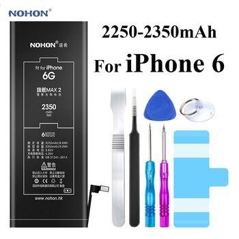 Аккумулятор Nohon литий-полимерный для iPhone 6
