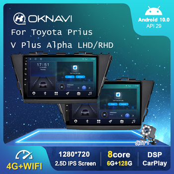Android 10.0 DSP Car Radio Multimedia Player For Toyota Prius V Plus Alpha LHD RHD 2012-2015 Video Navigation GPS 6G 128G WIFI image