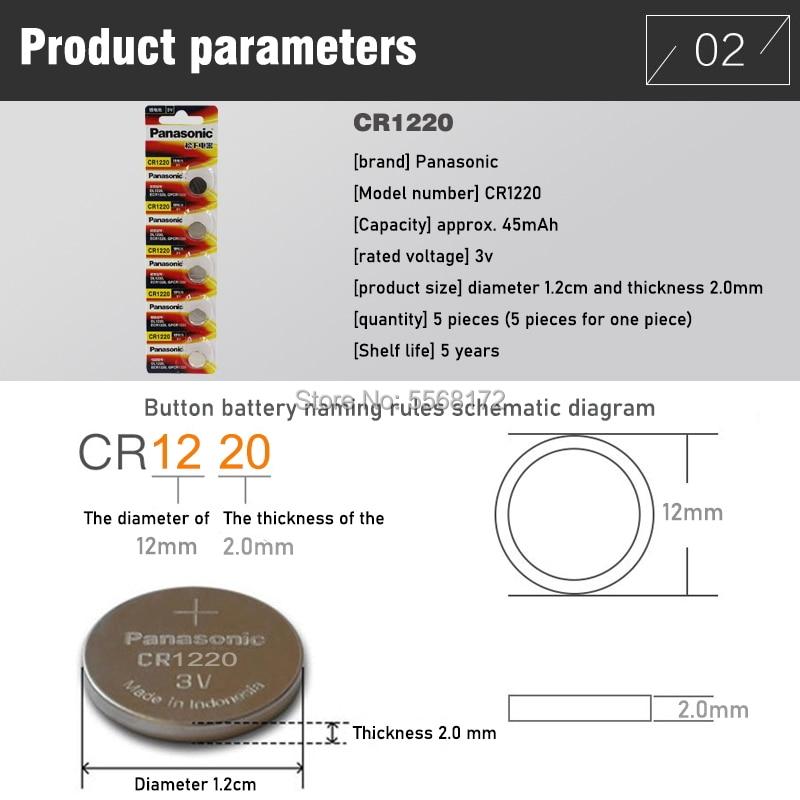 Bateria cr1220 br1220 dl1220 ecr1220 lm1220 3