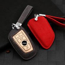 Флип Меховой чехол для автомобильных ключей bmw x1 x5 x6 f15