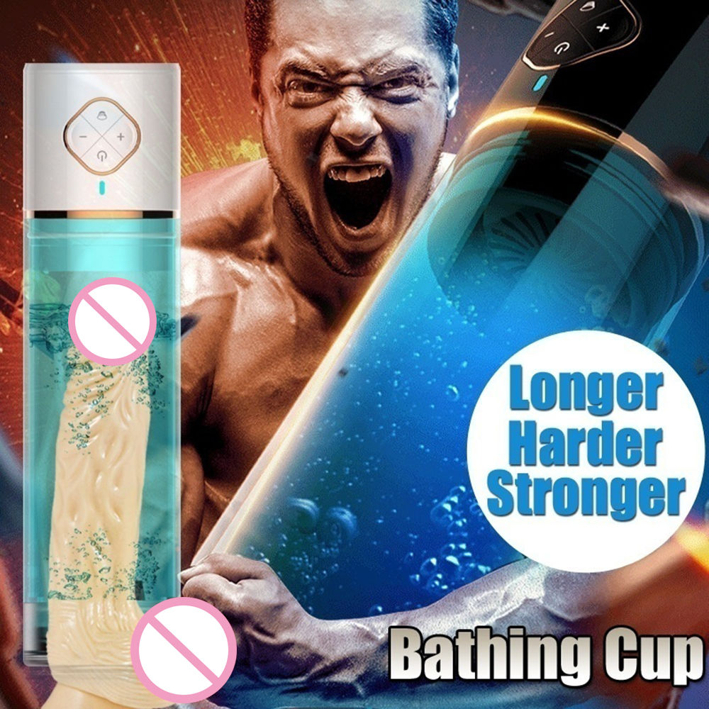 Manbird Electric Male Masturbator Cup Oral Sex Deep Throat Powerful Toys for Man Automatic Muscle Bathing