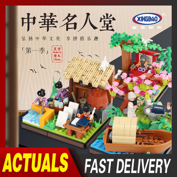 XingBao MOC Building Blocks City An ancient story China Hall of Fame Architecture Model Bricks Educational Toys For Children xingbao 09003 creative moc series the mysteries of base set building blocks bricks child educational legoingly toys model gifts