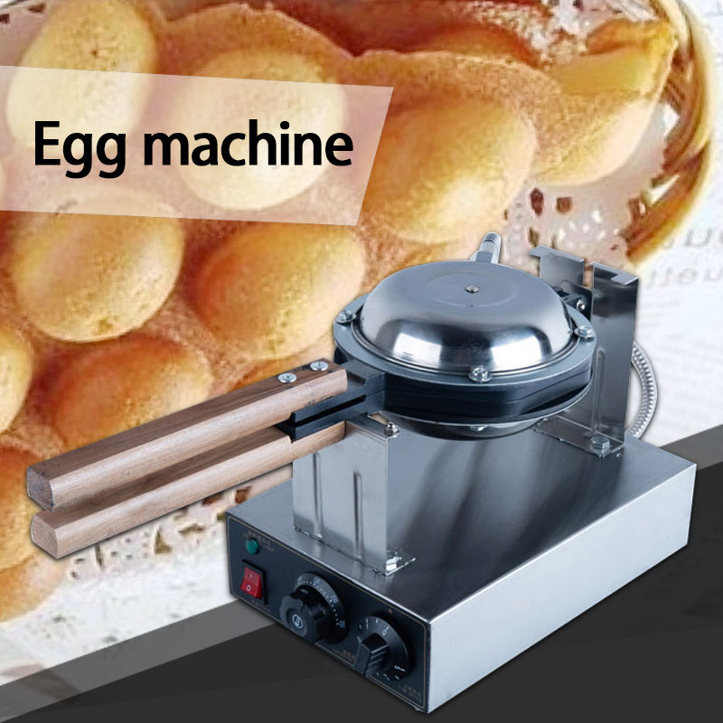 Commercial Hong Kong style Egg puff machine household Electrothermal egg cake machine QQ egg machine machine scone machine|Food Processors| |  - title=