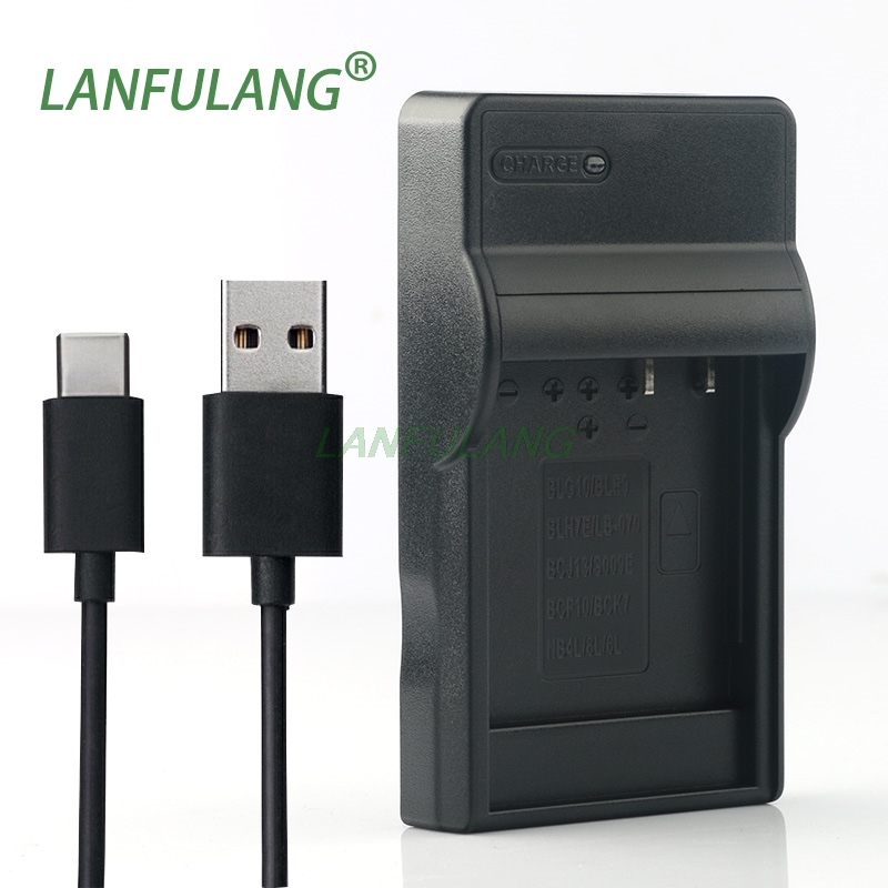 DMW-BLH7E USB Battery Charger for <font><b>Panasonic</b></font> Camera DMC-GF8 DMC-LX9 DMC-LX10 DMC-LX15 DC-GF9 DC-GF10 DC-GF90 DC-<font><b>GX800</b></font> DC-GX850 image