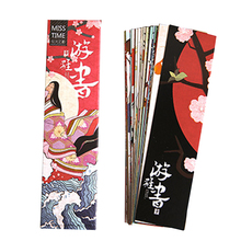 30Pcs/pack Vintage Japanese Style Free Book Paper Bookmark Book Accessories for Teacher Supplies Papelaria Criativa today starter teacher s book dvd pack