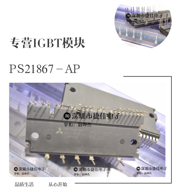 PS21865-AP PS21867-AP PS21869-AP PS21265-AP PS21267-AHP