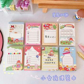 100sheets Korean Cartoon Lovely Girl Series Memo Paper Schedule Todo List Write Smoothly Notepaper School Office Supplies image