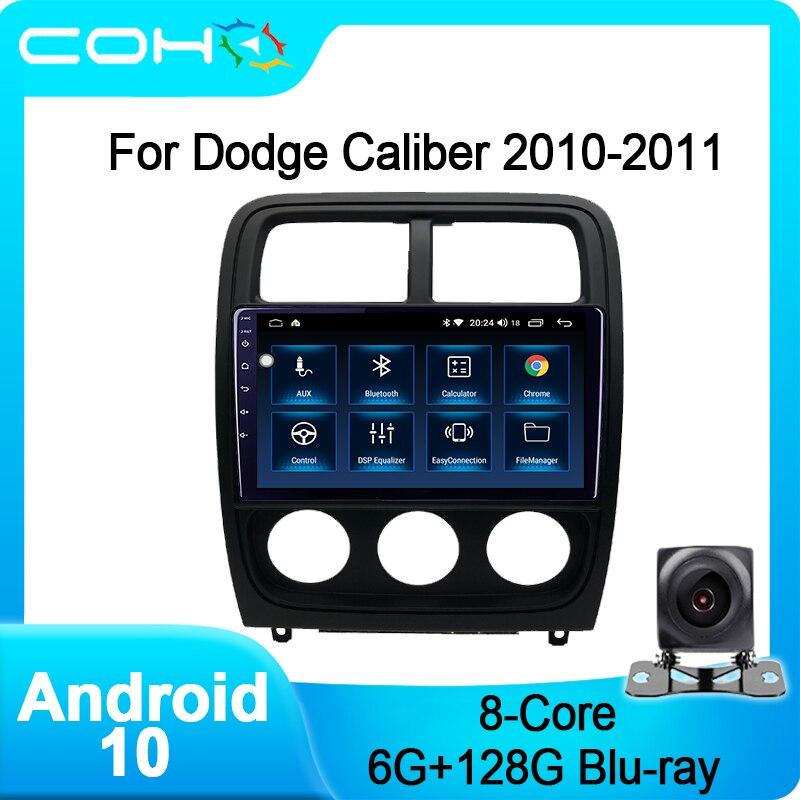 Автомобильный мультимедийный проигрыватель для Dodge Caliber 2010-2011 Android 10, USB, видео, аудио, GPS, радио, FM/AM, BT, DVD, голосовая навигация, плеер
