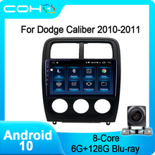 For Dodge Caliber 2010-2011 Android 10 Car USB Multimedia Video Audio GPS Radio FM/AM BT DVD Voice Navigation Player