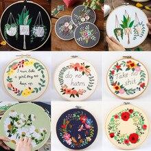 Diy flores padrão de plantas bordado conjunto ferramentas bordado bordado impresso tecido redondo kit diy costura artesanato kit