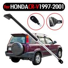 Демпфер для honda cr v 1997 2000 2001 1961 дюйма 6150 Автомобильный