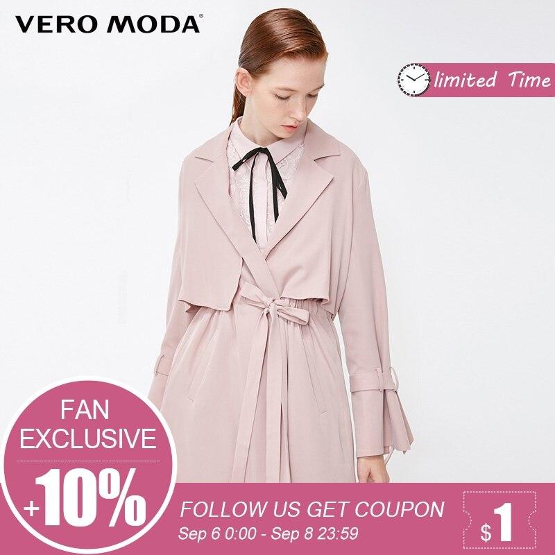 Vero Moda  lace-up long trench coat Jacket clothes| 318317507