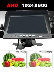 Image 3 - Full HD 1024*600 7 นิ้วกล้องวงจรปิดความปลอดภัยภายในบ้าน 1080P AHD 2 แยกหน้าจอ IPS Monitor DVR การเฝ้าระวังรถ IPS จอแสดงผล Recorder