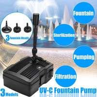 Efficient 25W/42W/54W UV C lamp Sterilization Filtration Water Pump Fountain Pond For Bird Bath Garden Decor Outdoor Pool