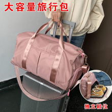 Women Travel Bags Waterproof  Dry and Wet Separation Big Nylon Pink Duffel Bag Weekend Cubes Folding Portable Fitness Sports