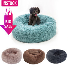 Long Plush Pet Dog Bed Comfortable Donut Cuddler Round Dog Kennel Soft Washable Dog and Cat Cushion Bed Winter Warm(China)