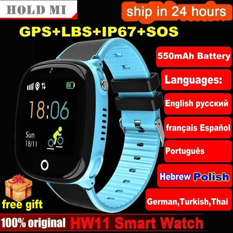 Детские Смарт-часы HW11 с GPS, Bluetooth, шагомером, позиционированием, IP67, водонепроницаемые часы для детей, безопасный смарт-браслет, Android IOS