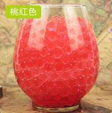 100Pcs Acqua rosso Perla A Forma di crystal soil per vasi decorativi Acqua Perline Fango Grow Magia Jelly Palline di Complementi Arredo Casa Aqua pianta bonsai Suolo Commerci All'ingrosso(China)
