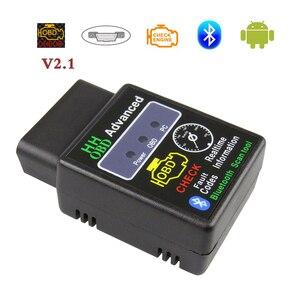 Image 1 - ELM327 Bluetooth OBD2 רכב אבחון סורק עבור אנדרואיד מתאם Elm 327 V2.1 Bluetooth OBD 2 קוד Reader אבחון כלי